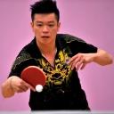 2013 WPFG - Table Tennis - Belfast Northern Ireland (21)
