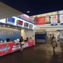 2015 WPFG - Venue - Kettler Capitals Iceplex - Arlington VA (47)